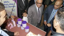 Prime Minister's visit to the booth for the mane of Food Industries